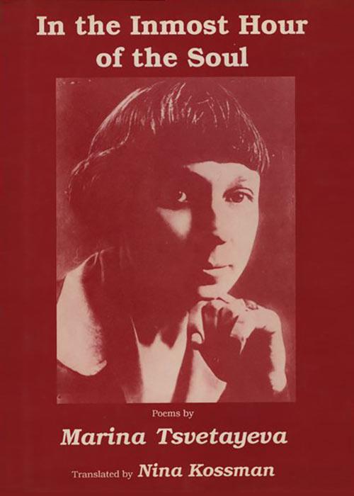 In the Inmost Hour of the Soul. Marina Tsvetayeva, translated by Nina Kossman.