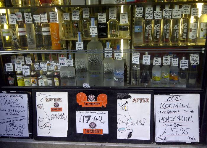 Zinovy Zinik.  Vodka Muslim-style