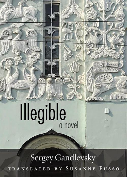 Illegible: A Novel